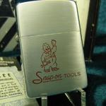 Dating zippo lighter boxes 4